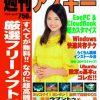 週刊アスキー増刊 カンタンUbuntu!